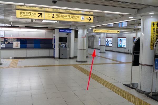 ヒルトン東京アクセス 西新宿駅から1