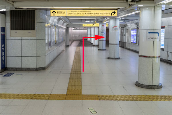 ヒルトン東京アクセス 西新宿駅から3