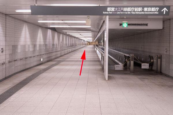 ヒルトン東京アクセス 西新宿駅から5