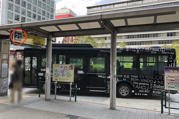 ヒルトン東京アクセス 新宿駅から4