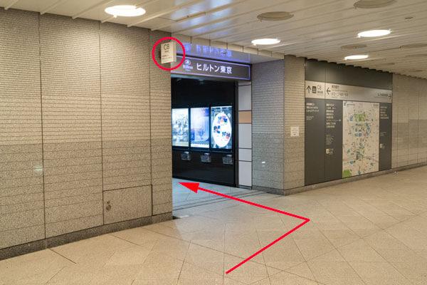 ヒルトン東京アクセス 都庁前駅から13