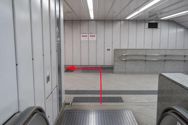 ヒルトン東京アクセス 都庁前駅から4