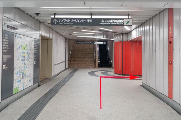 ヒルトン東京アクセス 都庁前駅から5