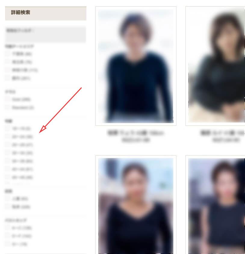 熟女 交際クラブ キュピドン銀座 会員ページの検索エンジン